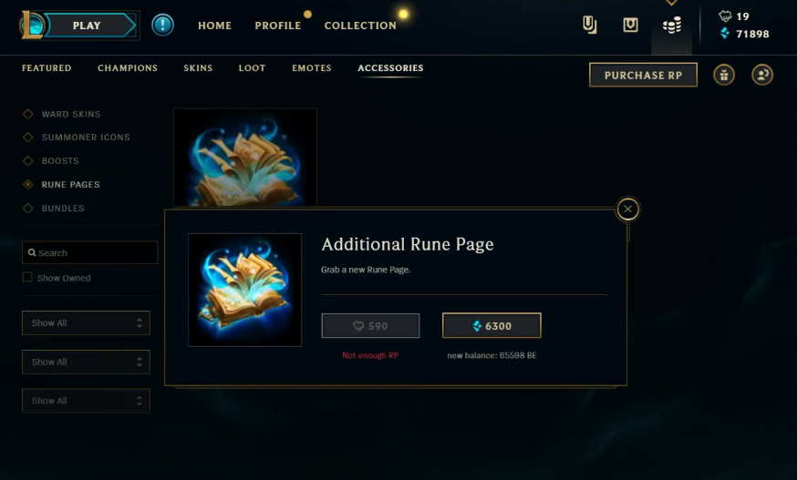 Getting More Rune Pages in League of Legends